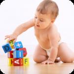 Развивающие игры для детей до года
